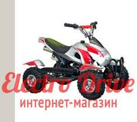 """Детский бензиновый квадроцикл ATV 49cc """"Серый"""" арт. 1350"""