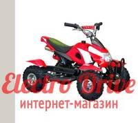 """Детский бензиновый квадроцикл ATV 49cc """"Красный"""" арт. 1351"""