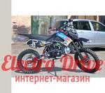 """Питбайк Orion 125 см3 """"Черный"""" арт. 1364"""