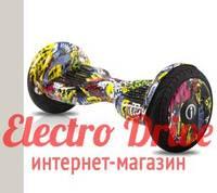 "Гироскутер iBalance iB105A001 10,5 дюймов цвет ""Хип-Хоп"" арт. 1309"