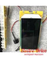 Дисплей для Kugoo S1/S2/S3 арт. 2164